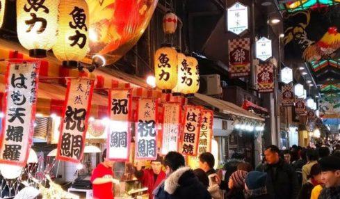 Nishiki Ichiba – Mercado de comida de Kyoto