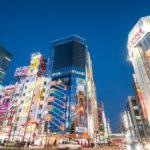 Paseando en Akihabara – Tokyo