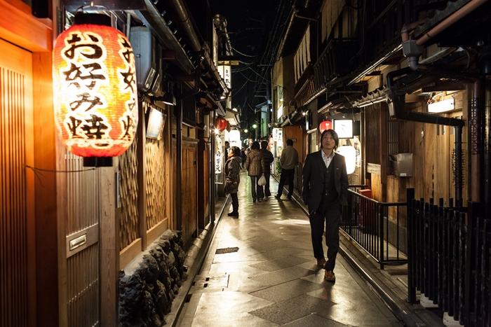 , Teramachi-dori y Shinkyogoku-dori – Kyot